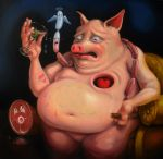 Musings of a genetically modified pig by sgibb