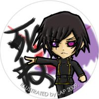 Badge Set '09 - Lelouch by XCurarpiktX