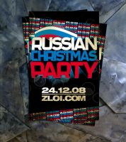 rus christmas party_zloi by sounddecor