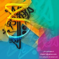 Leters calligraphy design by calligrafer