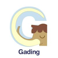 ABCDraw: G is for Gading by adifitri