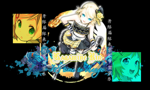 Outcome Kagamine Rin by GrayAngel15