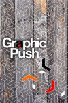 Graphic push wallpaper iphone4 by luber86