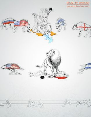 Long live Iran and Iranians by 80drsign