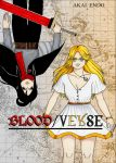 Blood Verse cover by godhandFR
