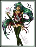 Sailor Pluto by valkyriechan