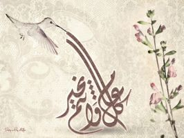 Happy Eid by Haifa-M-90