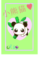Panda Bear (Larger version) by ChocomintMacaron