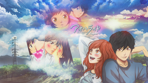 Wallpaper Ao Haru Ride V1.4 by RobertoLx92