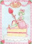 Strawberry Sweet Lolita by silentillusion