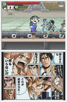 Weegee in Jump Ultimate Stars by Rubomon