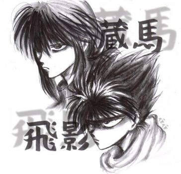 Kurama and Hiei -ness by panchan77