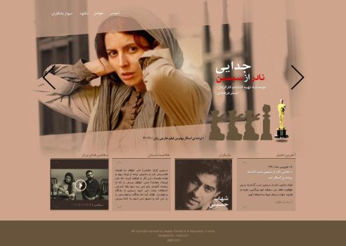 a Separation Website by m-maher