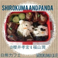 Shirokuma Cafe-shirokuma And Panda by BentoKJX