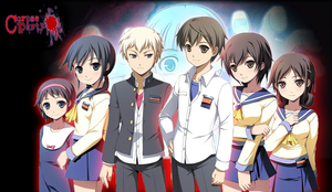 Corpse Party Wallpaper by InMoeView