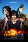 Dragon Ball - Proper movie by Elmic-Toboo