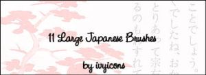 everevie_japanesebrush_001 by everevie
