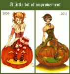Improvement by xxx-JEM-xxx