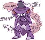 Genesect is too hard on shuffle by naysu