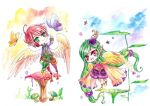 Watercolor Adoptable [01] Nature Fairy [CLOSED] by JBeanSV