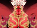 Asura's Wrath by Leonidas666