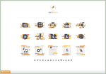 UNITY 2014 OS X Icons by 4nt1p0p