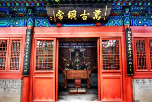 Temple to Wen Tianxiang Beijing China by davidmcb