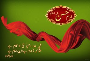 Imam Hassan (A.S) by iktishaf