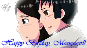 (Request) Happy Birfday, Mangagirl! by tabbycat1212