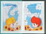 My minibook by Pamhay