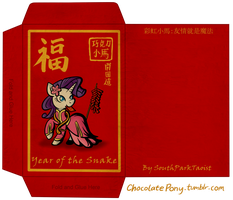 Rarity Lucky Money New Year Red Envelope by SouthParkTaoist