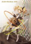 Vocaloid: Nuclear Fusion by sievour