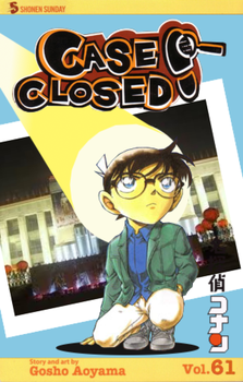 Case Closed 61 Cover by EpicDay