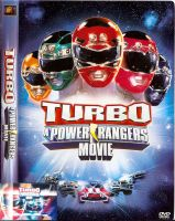 Turbo: A Power Rangers Movie by CaptainBarringer
