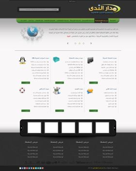 Madar Elnada whmcs layout (2) by Ahmed3li