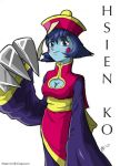 Hsien-Ko by spooky-freaky-dave