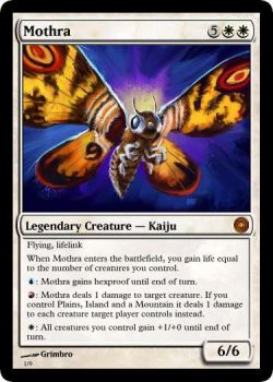 Mothra by glaurung777