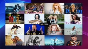 Eurovision Song Contest 2014 Semifinal 1 by j4lambert