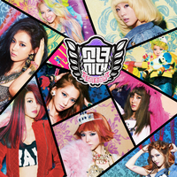 Girls' Generation - I Got A Boy CD Cover #1 by igravpravdu