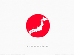 We Pray For Japan - Nr.02 by Crazy-Kiwii