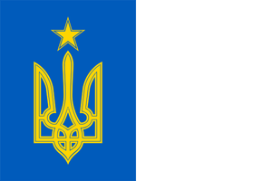 Ukraine by FederalRepublic
