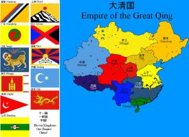 Empire of China Althis by lamnay