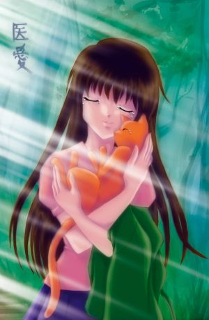 Healing_Love__Paranoid_Duckkie_by_Kyo_and_Tohru_Club