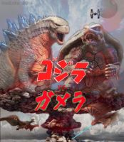 Godzilla vs. Gamera by WoGzilla