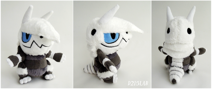 Aggron Plush by d215lab