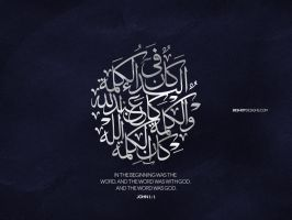 John (1:1) Verse Arabic calligraphy by beshoywilliam