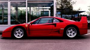 Ferrari F40, Profile by FurLined