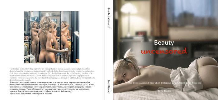 Beauty uncensored by photoport