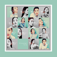 Crystal_LiuYiFei Icon Set by MISS-K611