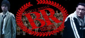 Battle Royale Wallpaper/Banner by ResurrectedDreamcast